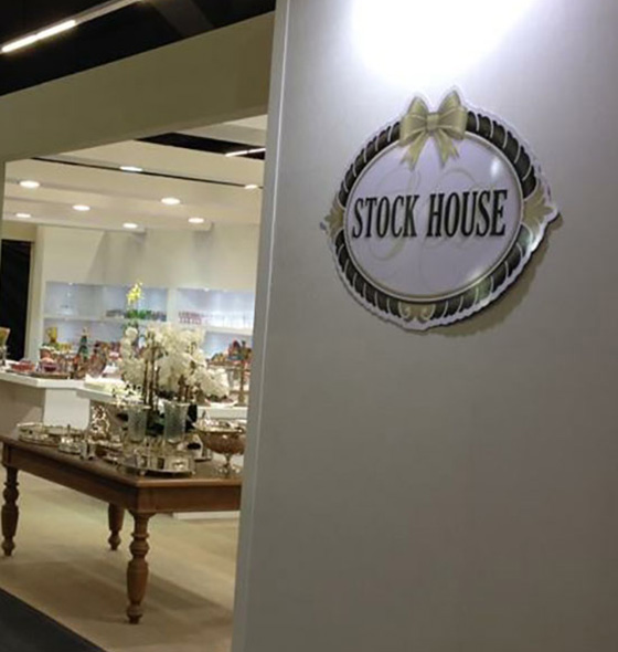 Stock House - 2016